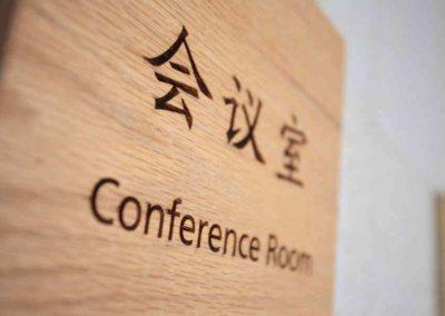 Conference-room-crop-1