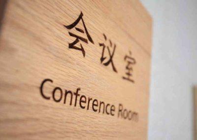 Conference room crop